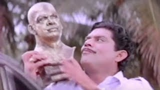 Junior Mandrake | Malayalam Full Movie | Jagathy | Jagadeesh | Comedy Entertainer Movie