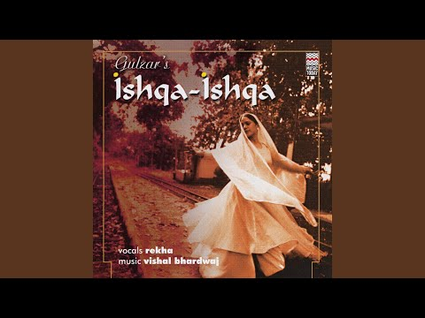 Ishqa Ishqa