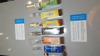 Лампы цоколь G9 обзор
