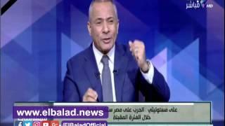 أحمد موسى: ثروات في باطن الأرض سبب الحرب على الدولة.. فيديو