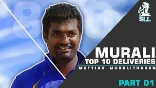 Top 10 Muttiah Muralidharan Unplayable Deliveries in Cricket History.