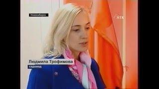 видео Структура сотового поликарбоната ч.1 — Купить в ДОМНН.РФ