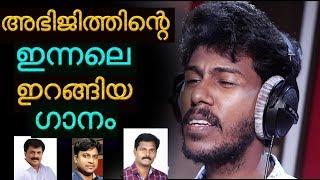 Karunathan Kalpadavil | Binoy cherian | Abijith kollam | Mohan sebastian | Alex M