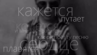"""Stella Tumanovska  """"Open kids"""" -""""Кажется"""""""