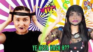 Testing Out *Viral* LIPSTICK Hacks by 5 Minute Crafts | *WHAT IS THIS?*