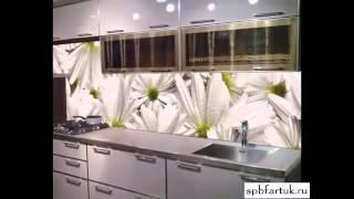 Скинали из стекла для кухни(http://spbfartuk.ru/skinali-iz-stekla/ Скинали из стекла для кухни – то, что станет удивительным украшением Вашей квартиры!, 2015-12-07T15:00:17.000Z)