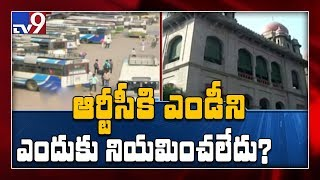 RTC Corporation must hold talks immediately with striking workers - High Court - TV9
