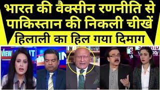 India ki vaccine ranniti se pakistan media ki nikli cheekhen |