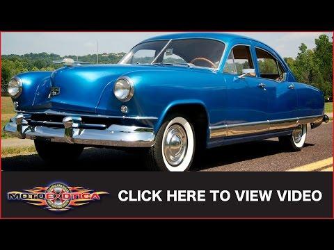 1951 Kaiser-Frazer Deluxe Sedan (SOLD)