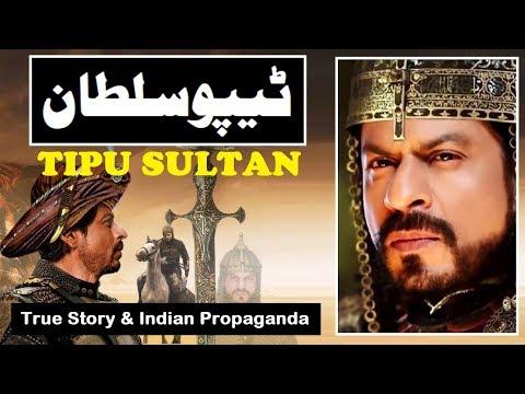 Tipu Sultan 2019 Shahrukh Khan Indian movie trailer | True Story & the Indian propaganda