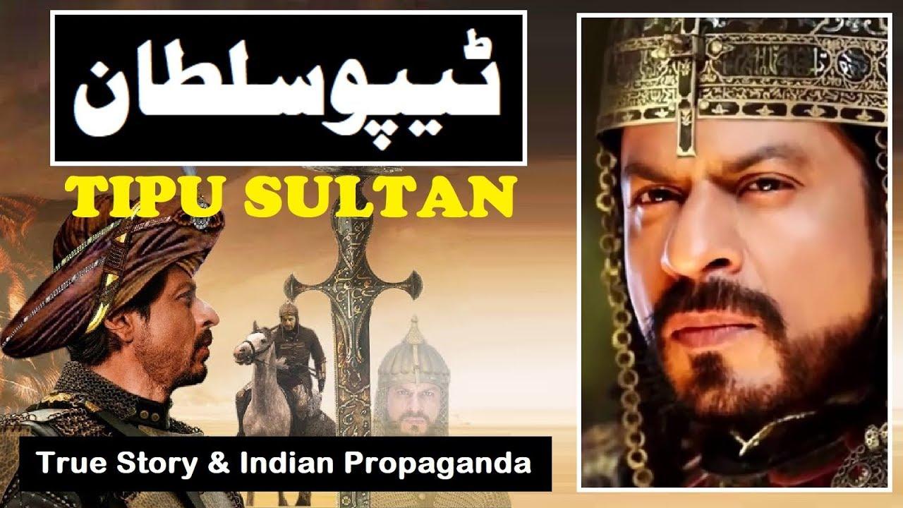 sultan (2019 film)