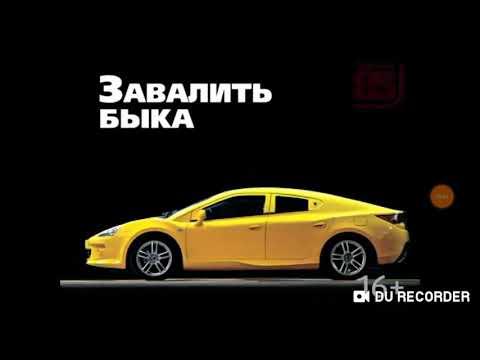 Ноябрьский выпуск журнала за рулем 2013 (тагаз аквила)