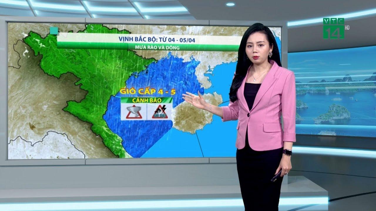 Thời tiết biển 02/04/2019: Cảnh giác với tố, lốc và gió giật mạnh tại Vịnh Bắc Bộ | VTC14