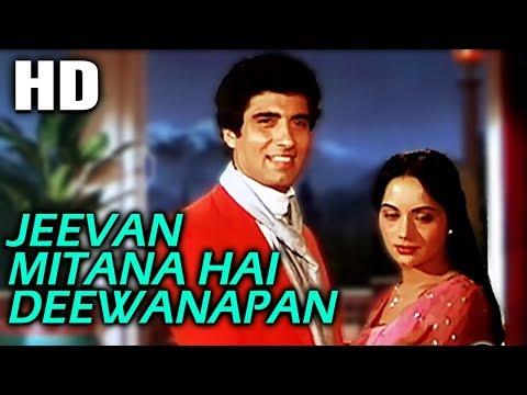 Jeevan Mitana Hai Deewanapan   Kishore Kumar   Armaan Songs   Raj Babbar, Shammi Kapoor, Ranjeeta