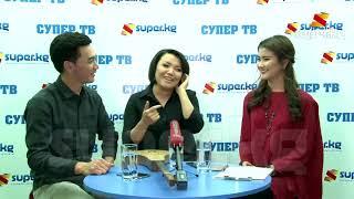 Роза Шакирова: