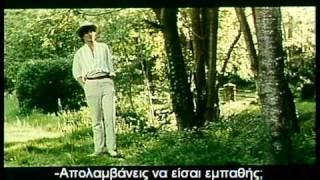 Cheri Trailer -Gr. subtitles/Ελληνικοί Υπότιτλοι