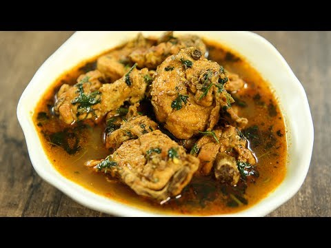 Homestyle Chicken Curry   Home made Indian Chicken Curry Recipe   Chicken Recipes   Neelam Bajwa