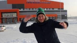 26 ноября будет проведён Чемпионат Свердловской Области среди инвалидов по слуху