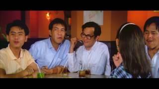 ตัวอย่าง ภาพยนตร์ บุญชู 2 น้องใหม่ | Boonchu 2 [ Official Trailer ]