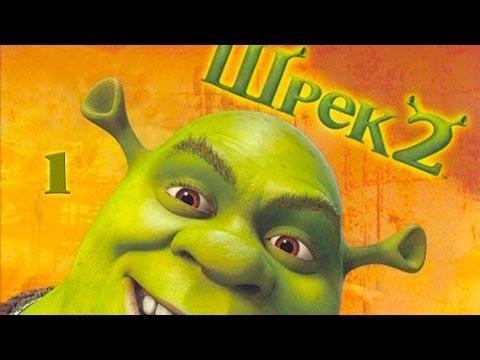 Shrek 2: The Game - Прохождение pt1