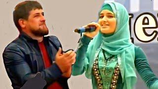 КАДЫРОВУ ОЧЕНЬ ПОНРАВИЛОСЬ! Зарема Ирзаханова на сцене