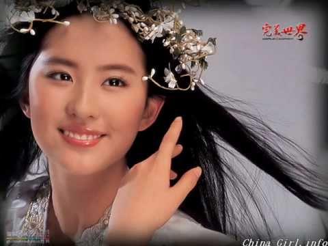 Liu Yi Fei - Happiness