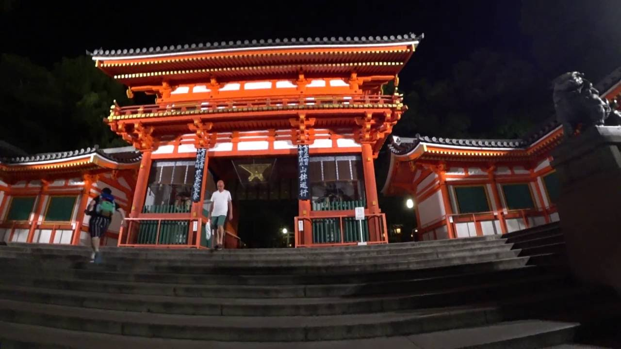 Yasaka Shrine Night