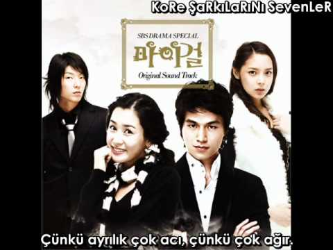 Lee Ji Soo - Sarang Eun Him Deun Ga Bwa (My Girl OST) (Turkish Sub)