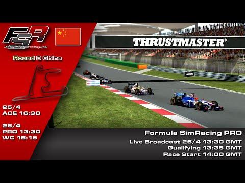 FSR 2015 Broadcasts - Thrustmaster PRO Round 3, China