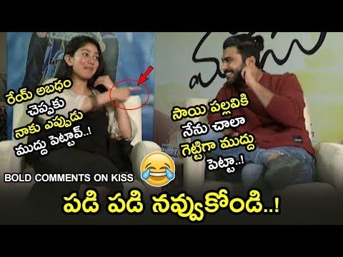 Sai Pallavi & Sahrwanand Bold Comments On Kiss Scene In Padi Padi Leche Manasu Movie || NSE