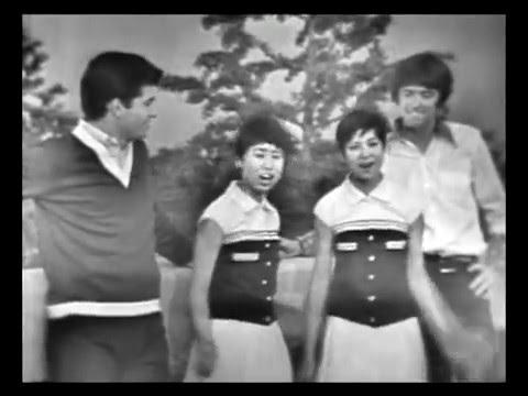 クッキーズ(じゅん&ネネ)いつも青空 1966