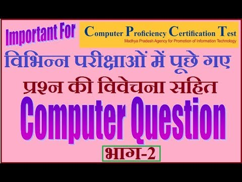 computer gk questions with answers pdf