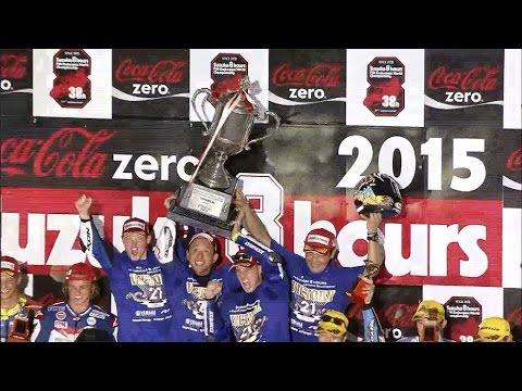 画像: ヤマハ2015年鈴鹿8耐レースダイジェスト www.youtube.com