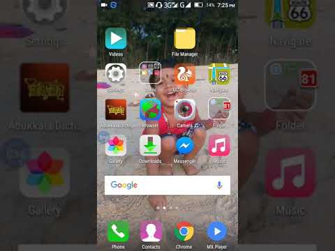How to change text to speech apk free download