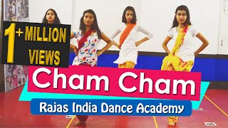 Cham Cham | Dance Choreography | BAAGHI |