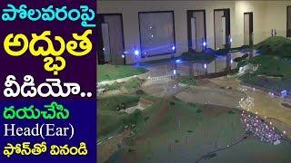 Excellent Video On Polavaram  How Polavaram Works Detailed Story  Andhra Pradesh  Take One Media