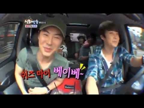 [JTBC] Shinhwa Broadcasting (SHINHWA TV) Highlights from episode 14- Crazy van