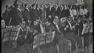 حفلة نادرة لعبد الحليم حافظ أغنية جانا الهوى