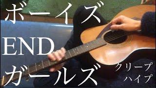 久しぶりです!! 向かい合わせでギターの指板をみても、 よく見るコー...