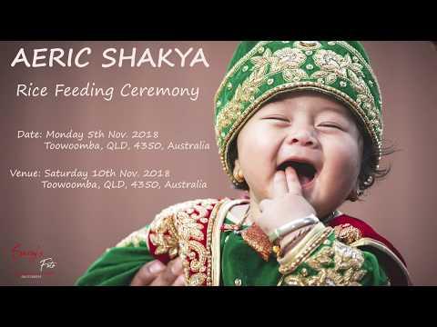Aeric Rice Feeding Ceremony Highlight