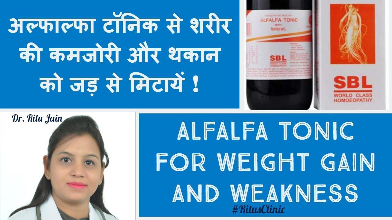 sbl alfalfa tonic pentru pierderea în greutate