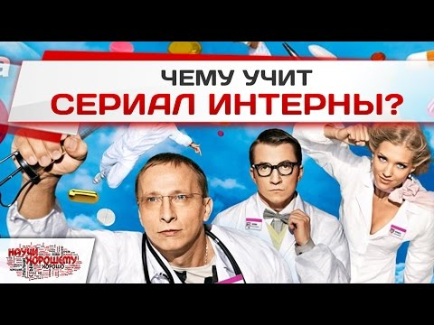ЗКД 2 сезон 7 серия все серии  смотреть онлайн в