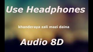 Khanderaya Zali Mazi Daina (8D AUDIO) - ft. DJ Prashant