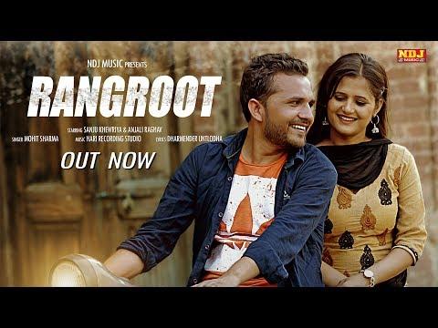 Rangroot _ ओल्हा _ Anjali Raghav _ Sanju Khewriya _ Mohit Sharma _ Latest Haryanvi Song 2017 _ NDJ