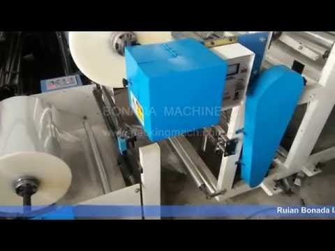 RQL-D850 Flower bag making machine(NEW)