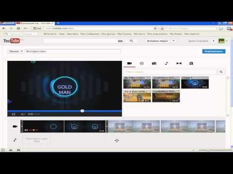 Как поставить интро на видео