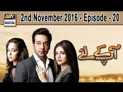 Aap Kay Liye Ep 20 - 2nd November 2016 - ARY Digital Drama