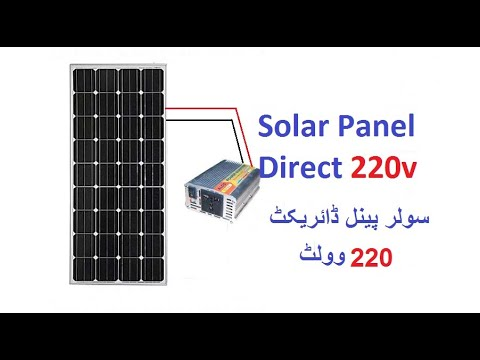 How to use solar panel direct 220v
