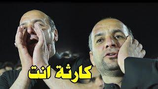 اسمعو  الطركاعه عدي يكول ربعي ماعدهم وفه عدهم كرض  الكبير #عدي الكعبي