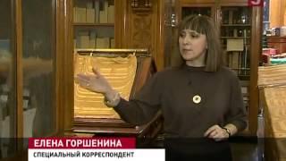 Первые коллекции Императорской Публичной библиотеки: рукописи Залуских